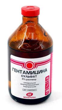 Кубатол Спрей Инструкция Цена img-1